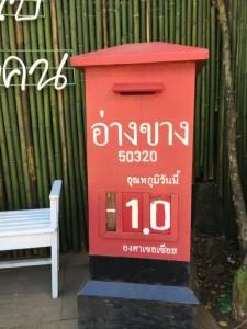 Angkhang01